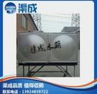 304水箱板