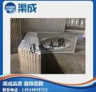 水箱压制板